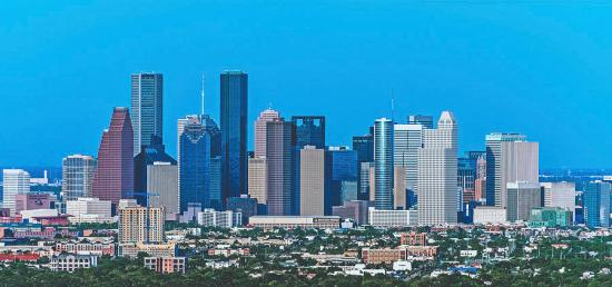 Image result for houston skyline