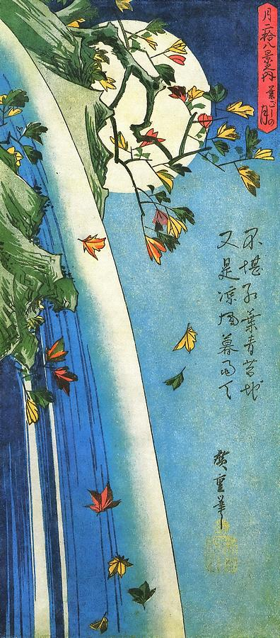 Moon Over A Waterfall Painting By Hiroshige