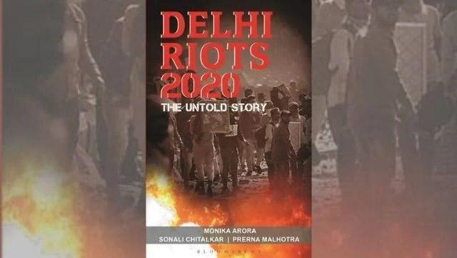 Delhi Riots 2020 book Garuda Prakashan Bloomsbury