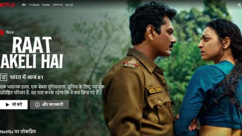 Netflix is now available in Hindi on mobile, TV and web: How to change the language