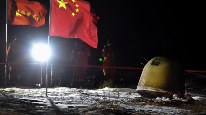 China's Chang'e 5 successfully enters Earth's surface, lands in Mongolia with moon rocks in tow- Technology News, Gadgetclock