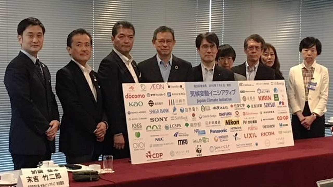 Major tech firms urge Japan ministers to double renewable energy targets for 2030- Technology News, Gadgetclock