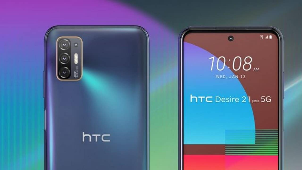 HTC Desire 21 Pro 5G with Snapdragon 690 chipset, quad rear camera setup launched- Technology News, Gadgetclock