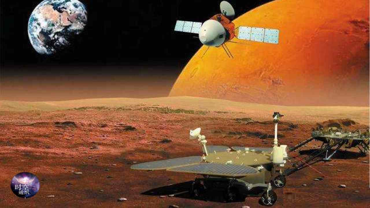 How China's Mars lander Zhurong will attempt to touch down on the red planet- Technology News, Gadgetclock
