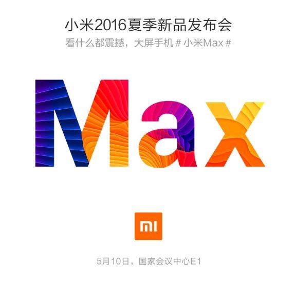 Xiaomi Max event invite