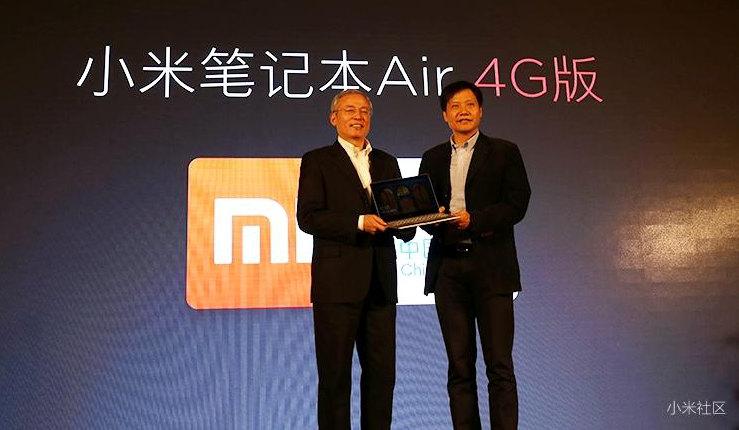 Xiaomi-mi-notebook-air-4g-lançamento