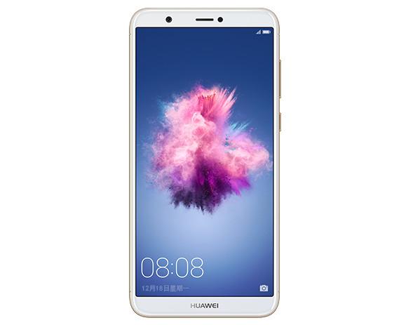 Huawei Enjoy 7S é finalmente oficializado