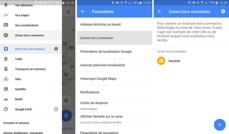 google-maps-offline-tuto