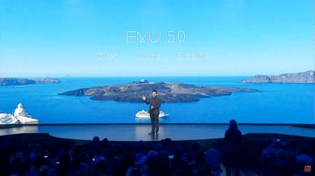 EMUI5.0_Mate9