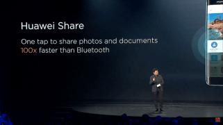 Huawei_Share_Mate9