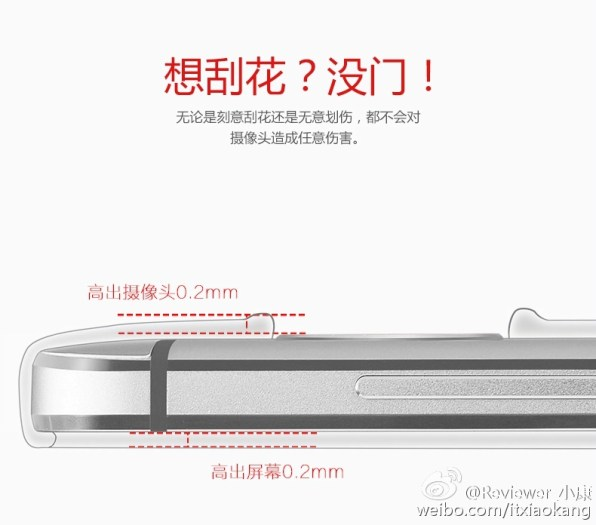 OnePlus-3-leak-with-a-case_1