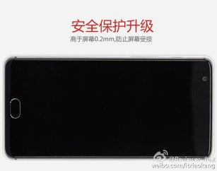 OnePlus-3-leak-with-a-case_4