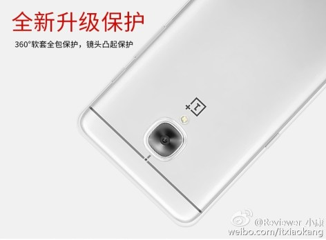 OnePlus-3-leak-with-a-case_7