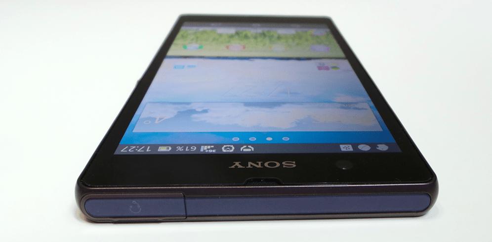 Test-Sony-Xperia-Z-Haut