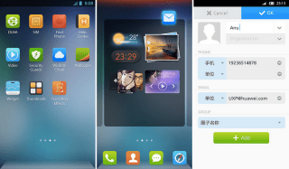android-emotion-ui-2.0-huawei-ascend-p6-images-04