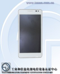 android-huawei-ascend-d2-image-4