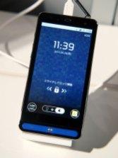 android-japon-fujitsu-toshiba-arrow-z-2