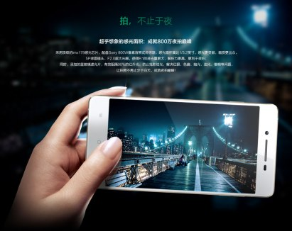 android-oppo-r1-r829t-image-0