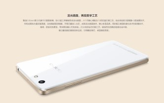 android-oppo-r1-r829t-image-2