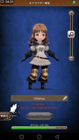 bravely-default-fairy-s-effect-01