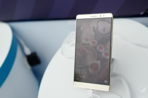 c_Huawei-Mate-8-FrAndroid-L1090982