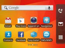 device-2012-08-02-161754