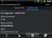 device-2012-08-02-162039