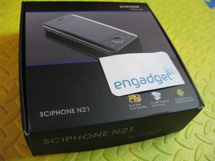 engadget_china_sciphone_icebin_mini_img_5139