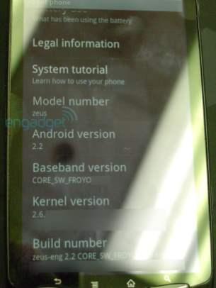 engadgetpsphone24-1