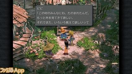 final-fantasy-9-1