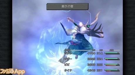 final-fantasy-9-10