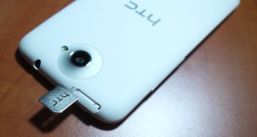 microSIM-Htc-One-X