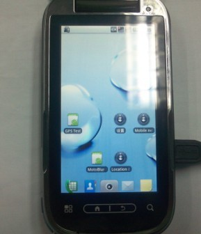 motorola_krave_android_phone_1