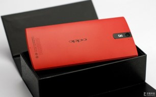 oppo-find-5-red-19_1024x640