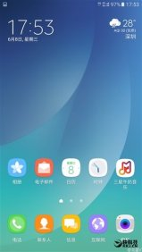 samsung-galaxy-note-5-new-ux-3