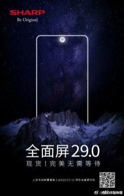 sharp-smartphone-borderless