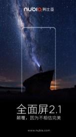 zte-nubia-borderless-teaser