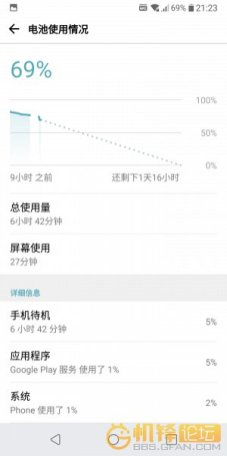 lg-g6-android-oreo-preview-beta-screenshot-10