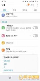 lg-g6-android-oreo-preview-beta-screenshot-8
