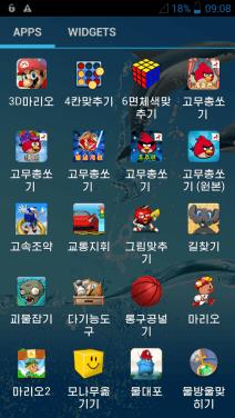 arirang-151-interface-1