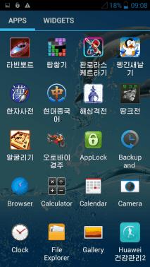 arirang-151-interface-3