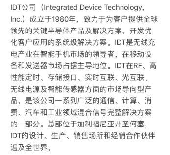 xiaomi-mi-7-message-publie-2