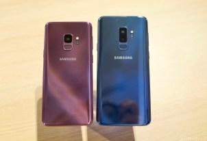 c_Samsung Galaxy S9 - DSC03551 2