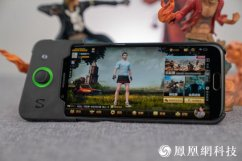 Xiaomi-blackshark-phone-13