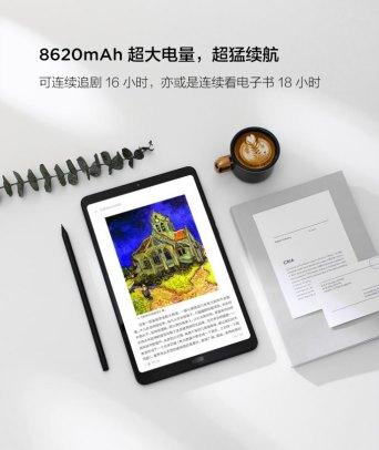 Xiaomi-Mi-pad-4-plus-5