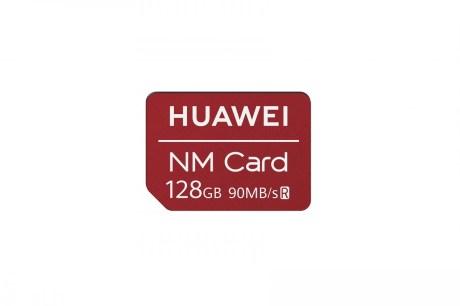 Huawei-NM-Card-1