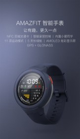 NEW-Original-Xiaomi-Huami-AMAZFIT-Verge-3-GPS-Smart-Watch-AMOLED-Screen-Heart-Rate-Monitor-Built