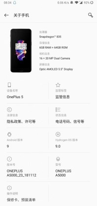 oneplus5-android-pie-beta