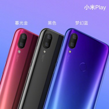 Xiaomi-Mi-Play-17