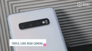 Samsung Galaxy S10 fuite prise en main leak twitter (4)